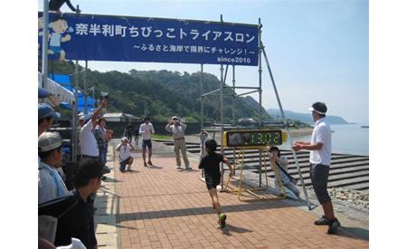 「スポーツイベント」の開催