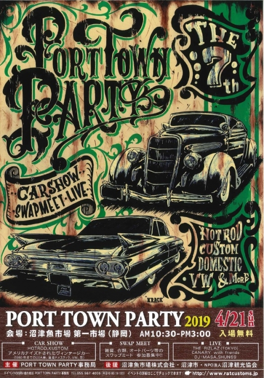PORT TOWN PARTY