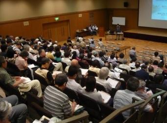「フォーラム・セミナー」の開催